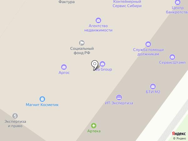Адвокатский кабинет Мартыновой В.В. на карте Новосибирска