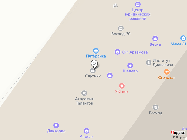 А+Страховое агентство на карте Новосибирска