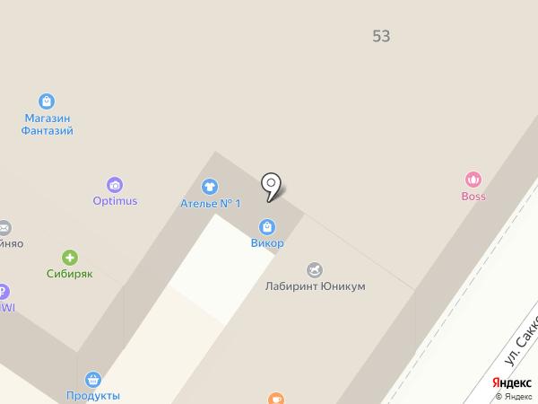 Perfecto Клининг на карте Новосибирска