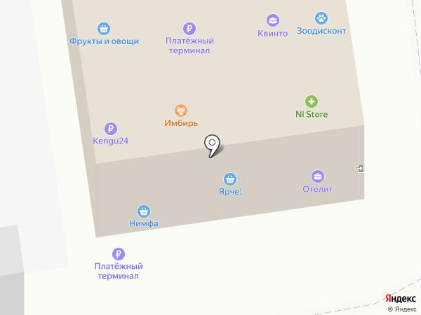 Черника на карте Новосибирска