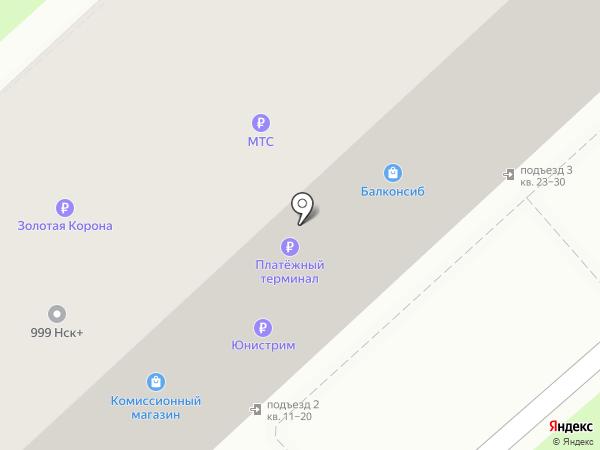 Ренуар на карте Новосибирска