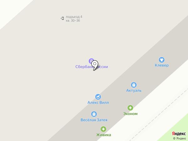 ЛИСТИК на карте Новосибирска