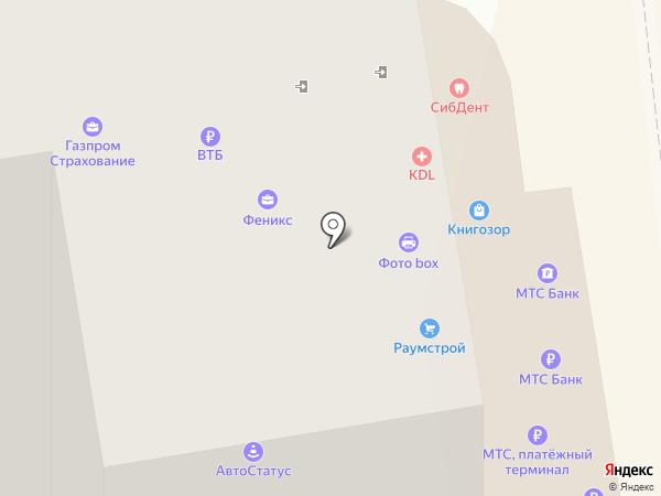 Tupperware на карте Новосибирска