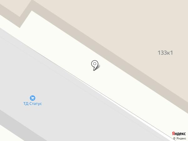 АВТОКАСКА на карте Новосибирска