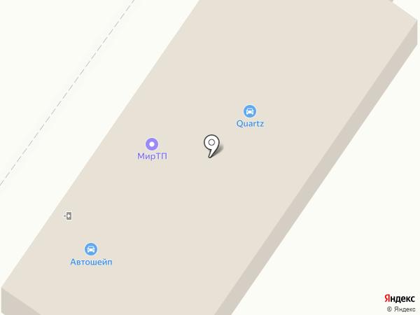 MAIN CAR на карте Новосибирска