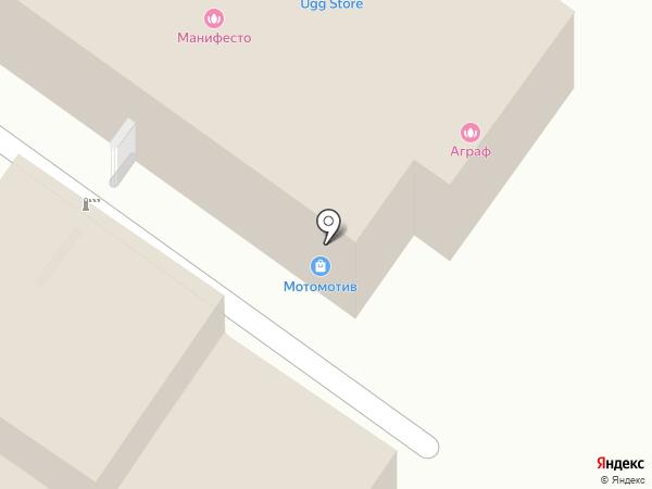 АГРАФ на карте Новосибирска