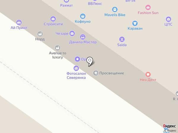 СПЕЦМОНТАЖСЕРВИС на карте Новосибирска