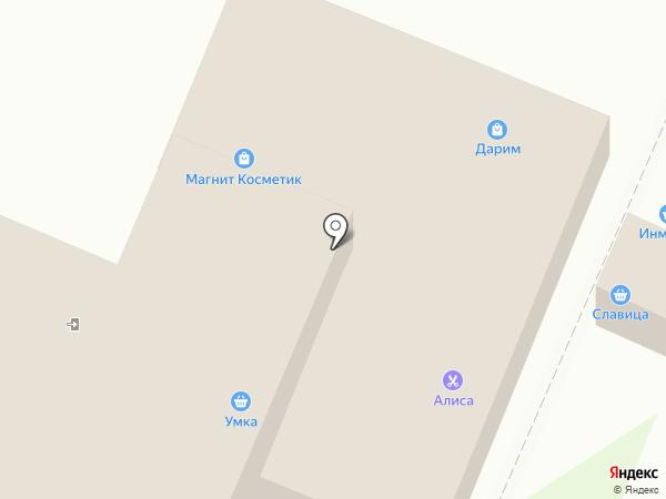 Мини-пекарня на карте Новосибирска