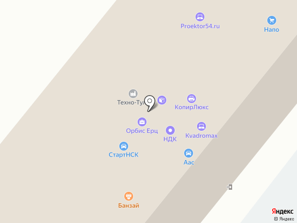 Торговая компания униформы для ресторанов и кафе на карте Новосибирска