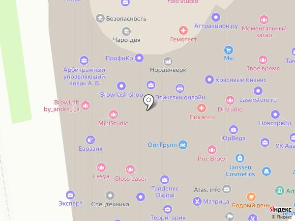 Спецодежда Униформа на карте Новосибирска
