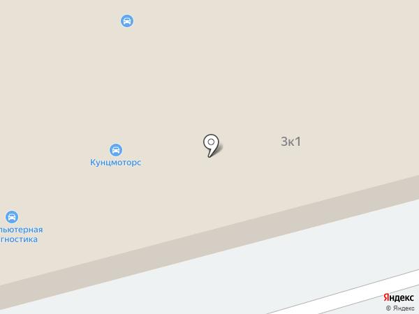 ВОЛЬТАЖ-СИБИРЬ на карте Новосибирска