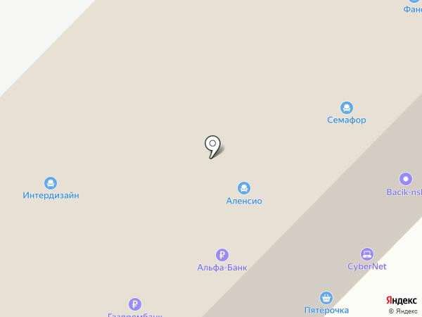 Дивна. Добротные диваны на карте Новосибирска