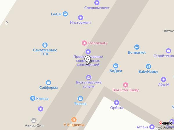 АС-АВТО на карте Новосибирска