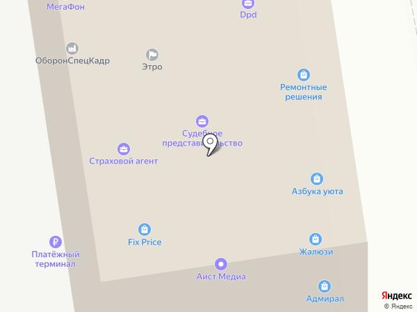 Классик-свет на карте Новосибирска