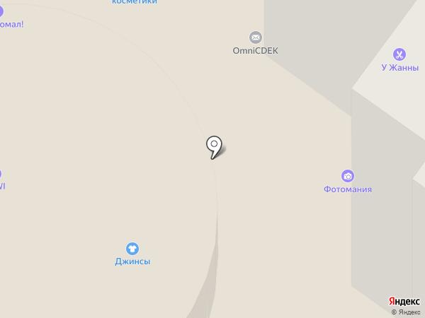 Сервисная компания на карте Новосибирска
