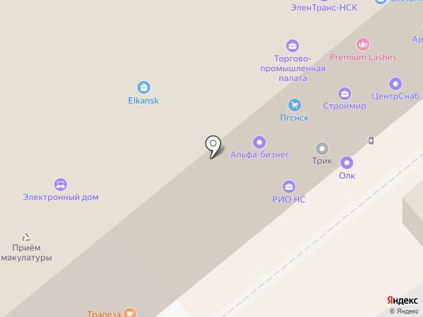 Кедр-А на карте Новосибирска