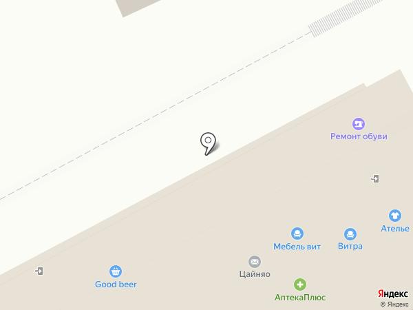 А-Сервис на карте Новосибирска