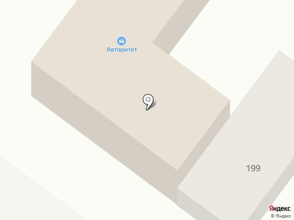 АльфаСтройОбьект на карте Новосибирска
