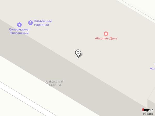 Госномер.рус на карте Новосибирска