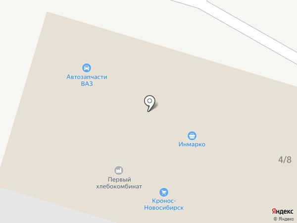 Автомойка на карте Новосибирска
