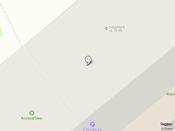 FLOraОПТ на карте Новосибирска