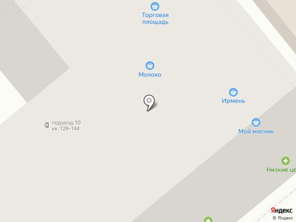 Ломбард экспресс на карте Новосибирска