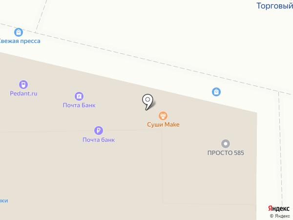 Магазин бытовой химии и чая на карте Новосибирска