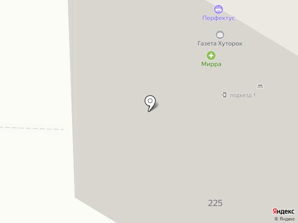 Перфектус на карте Краснообска