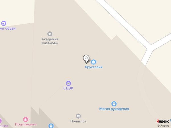 Доктор Лор на карте Новосибирска