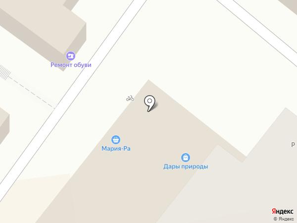 ServiceApple на карте Новосибирска