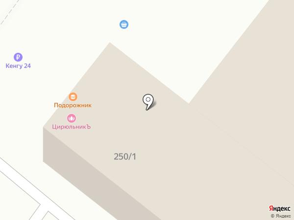 Подорожник на карте Новосибирска