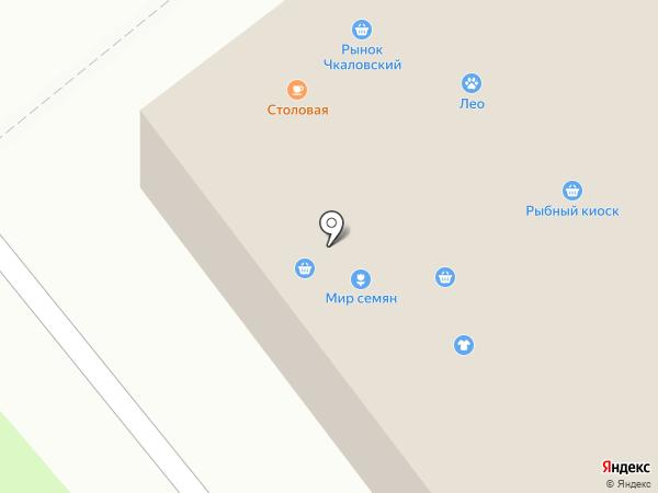 Ателье по ремонту одежды и меховых изделий на карте Новосибирска