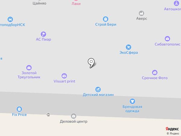 Агенты рекламы на карте Новосибирска