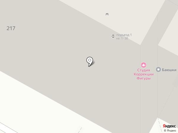 212 Showroom на карте Краснообска
