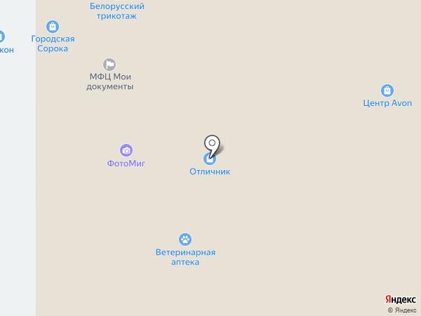 Сорока на карте Краснообска