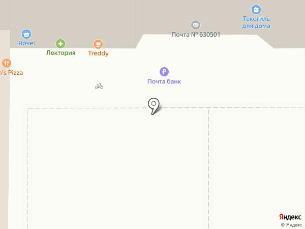 Клеопатра на карте Краснообска