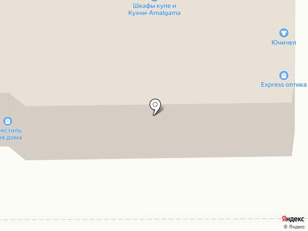 Текстиль для дома на карте Краснообска