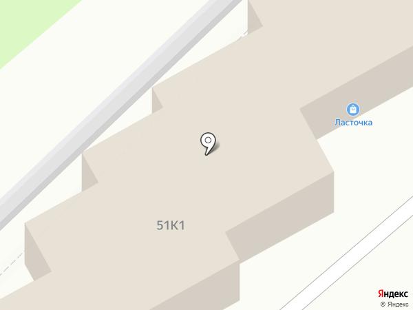 Сеть аптек на карте Краснообска