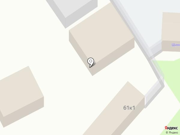 Сладомир на карте Краснообска