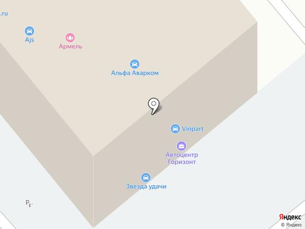 Магазин автоаксессуаров и тюнинга на карте Новосибирска