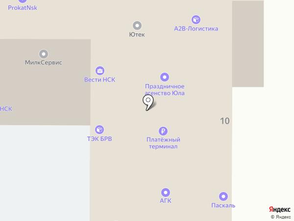 ICE GOOD на карте Краснообска