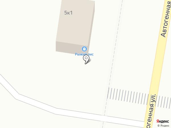РазливайКа на карте Новосибирска