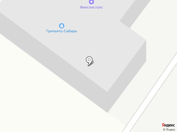 ГРИЛЬЯТО-СИБИРЬ на карте Новосибирска