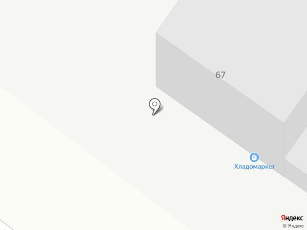 Мастерская по заправке картриджей на карте Новосибирска
