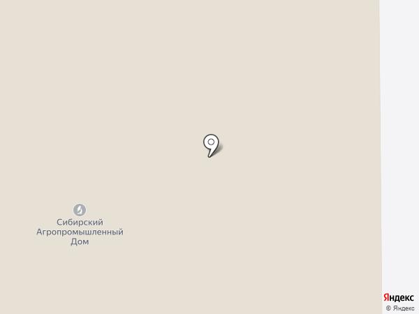 Сибирский Агропромышленный Дом на карте Краснообска
