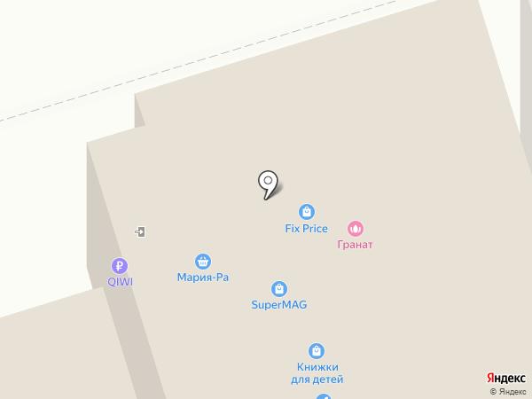 АльфаСтрахование на карте Новосибирска