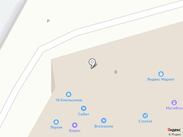 IT-NSK на карте Новосибирска