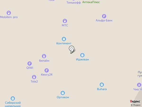 Le lus de la France на карте Новосибирска