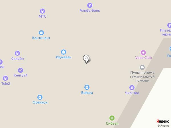 Coffee PreSS на карте Новосибирска