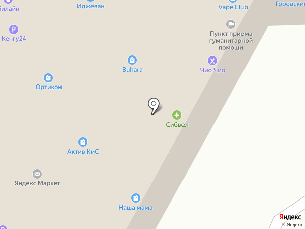 Сибвел на карте Новосибирска